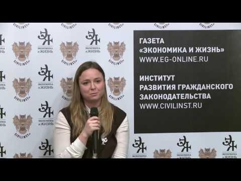 Анна Хохлова Когда лучше выбрать защиту в антимонопольном органе, а когда в суде