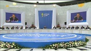 Астана клубы. «Жаһандық саясат»