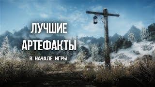 Skyrim ДВУРУЧНЫЙ ТОПОР СКОРБИ и МАСКА Клавикуса Вайла