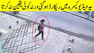 10 Unbelievable Things Caught On Tape