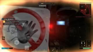 Deus Ex  Mankind Divided - где установить кодировщики сигнала