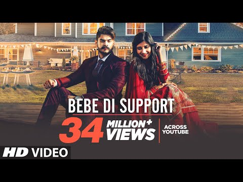 Bebe Di Support  Kadir Thind