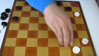 Шашки как поймать тремя шашками одну