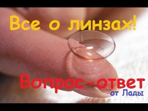 Близорукость дети лечить