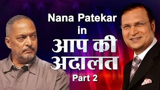 Nana Patekar in Aap Ki Adalat (Part 2) - India TV