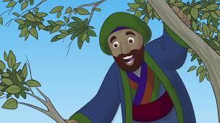 Zacchaeus a tax collector (Bible Story)