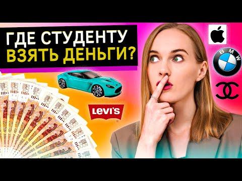Как получить bitcoin cash blockchain