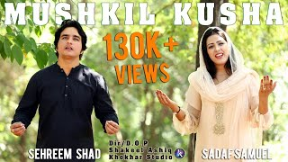 Mushkil Kusha by Sehreem Shad and Sadaf   - YouTube