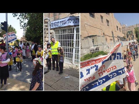 """ל""""ג בעומר בבקעה, ירושלים"""