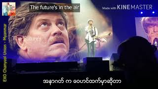 [ Myanmar / English Sub ] ''Wind Of Change '' Covered By #Chanyeol At Musocbank In Berlin 2018