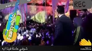 تحميل اغاني مجانا فوزى عبده ????كارت احمر ????عبسلام وطلعات مزامير فااااجرة ????????????????????????????
