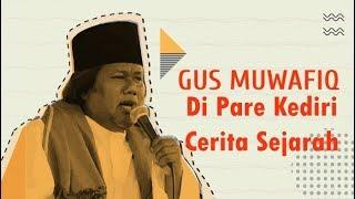 Gus Muwafiq - Di Pare Kediri Cerita Sejarah
