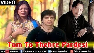 Tum To Thehre Pardesi Full Video Song (OFFICIAL) - Altaf Raja | Superhit Hindi Song