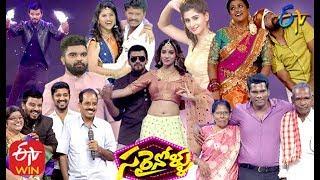 Sarrainollu | 27th March 2020 | Full Episode | ETV Telugu