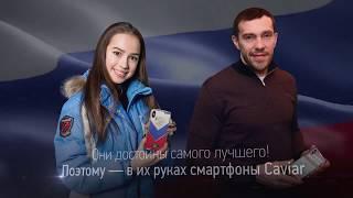 Посвящается героям Олимпиады 2018