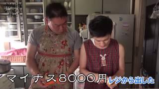 創作料理「ジャガモンド」を作れ!