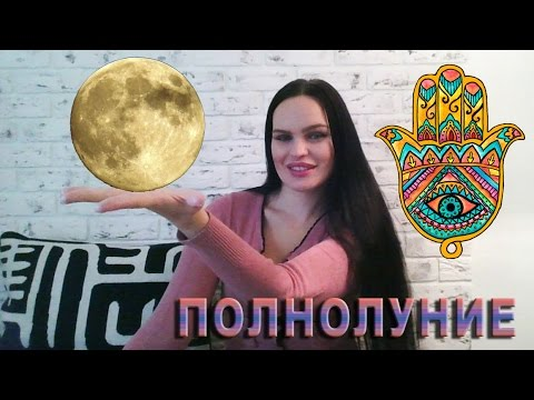 Ведический астролог нахата