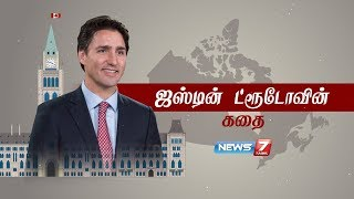 ஜஸ்டின் ட்ரூடோவின் கதை | Justin Trudeau's Story | Canada Prime Minister