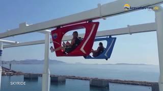 Carnival Horizon: Aktivitäten an Bord