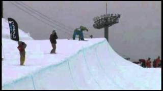 第29回JSBA全日本スノーボード選手権大会 大会2日目