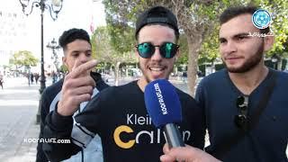 فيديو اليوم: جزائريون يعشقون الرجاء تكبّدوا عناء السفر لتشجيع الرجاء أمام الترجي
