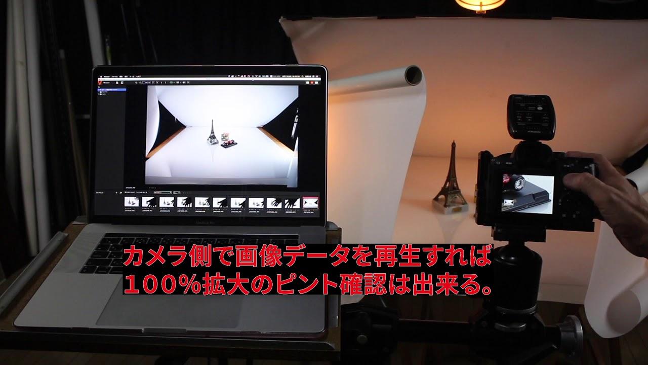 ソニーα7RⅣで無線テザー撮影する MacBookPro #テザー #USDT #仮想通貨