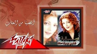تحميل اغاني Entaheina Men El Etab - Asala أنتهينا من العتاب - أصالة MP3