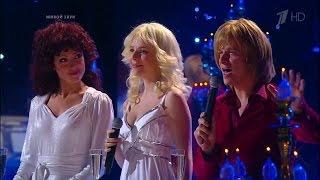 Happy New Year. Образ ABBA. Точь-в-точь. 2016