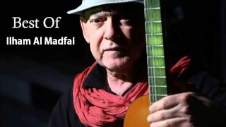 تحميل اغاني بغداد - الهام المدفعي - Baghdad - Ilham Al-Madfai MP3