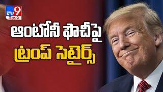 Donald Trump slams Anthony Fauci on COVID-19