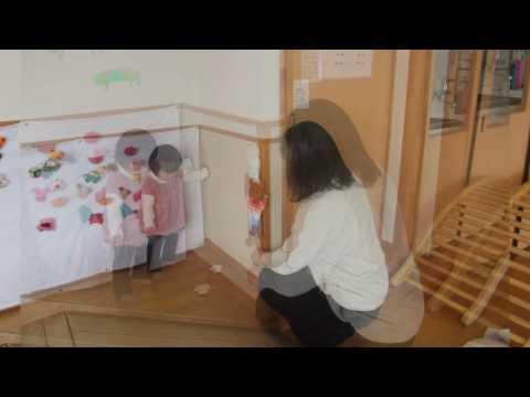 Yoko Nursery School