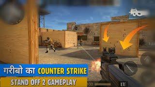 🇮🇳PUBG ALTERNATIVE:🔥 STANDOFF 2 Mobile Gameplay,🔥Standoff 2 Rush Gameplay and Tectics