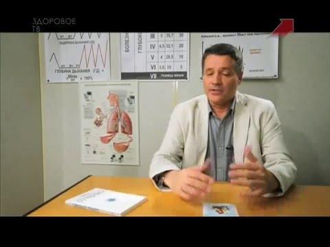 Целевые уровни в лечении артериальной гипертонии