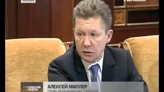 Прикол! Медведев грызет ногти и чешет за ухом