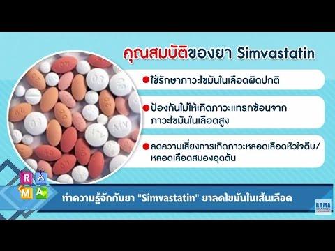 Badyaga ของ thrombophlebitis