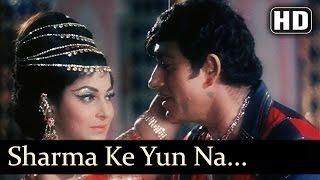 Sharma Ke Yun Na Dekh - Waheeda Rehman - Raj Kumar
