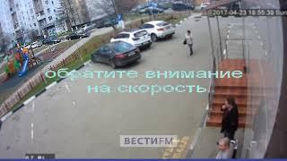 Ольга Алисова наезд в Балашихе. Малахов ускорил запись движения авто? Алисова подала иск?