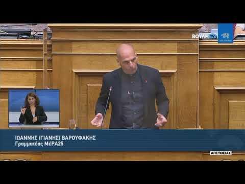Ι. Βαρουφάκης (Γραμματέας ΜέΡΑ25) (Προστασία της εργασίας) (16/06/2021)