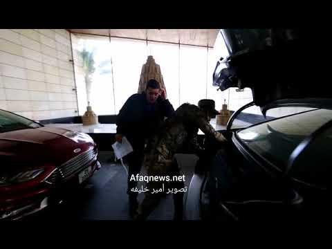 اخلاء المحجورين عليهم في الفنادق - الأردن