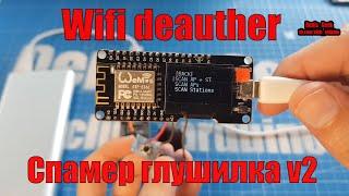 wemos esp32 - मुफ्त ऑनलाइन वीडियो
