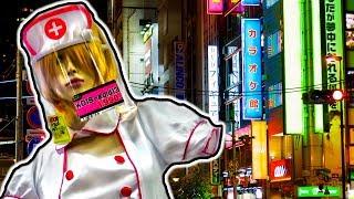 Inside Japan's Most Disturbing Department Store