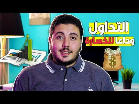 Idei despre cum să faci bani