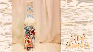 Christmas Decoupage Bottle DIY Shabby Chic Ideas Decorations Craft Tutorial / URADI SAM