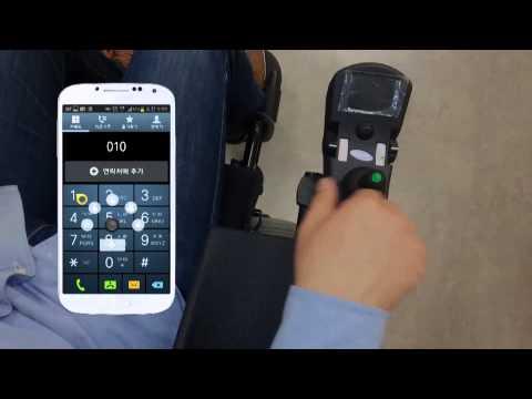Wheelchair control using Smartphone/Joystick - смотреть