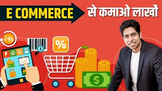 How to Earn from E-commerce | Earn Money Online | by Him eesh Madaan