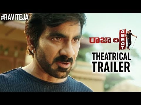 Raja The Great Movie Theatrical Trailer