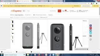 Купить Insta360 One X