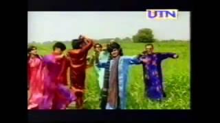 Billo De Ghar By Abrar Ul Haq Original Video - YouTube