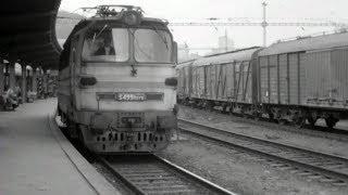 História železníc na Slovensku (1977)