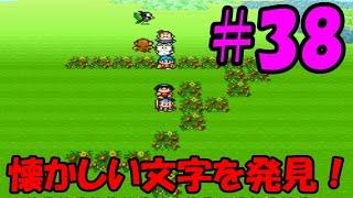 【新桃太郎伝説】#38 初見実況プレイ!【ほほえみの村】